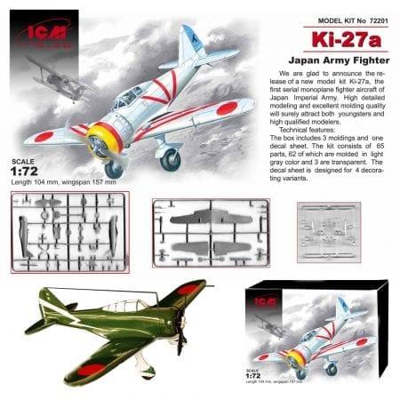 ICM 72201 (2)