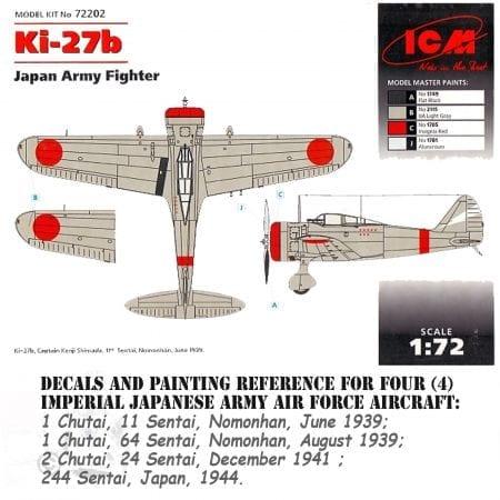 ICM 72202_details (3)