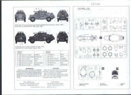ICM 72411_detail (2)