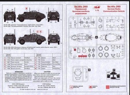 ICM 72431_detail (3)