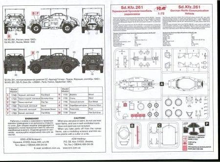 ICM 72441_detail (2)