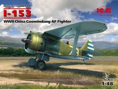 ICM48099 (2)