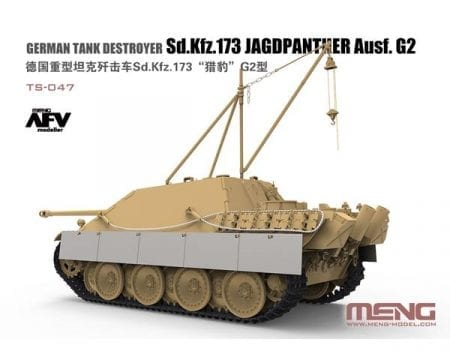 MM TS-047_detail (2)