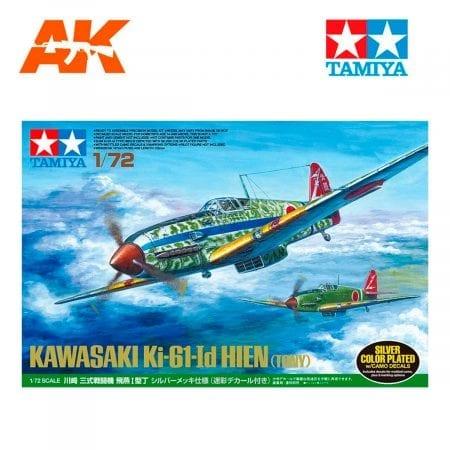 TAM25420