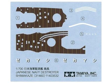 TAM31460_details (7)