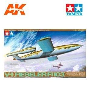 TAM61052