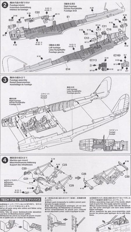 TAM61093_detail (15)