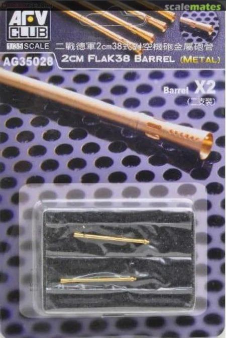 AFV AG35028 (3)