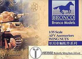 BRON AB3502_details (2)