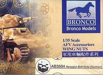 BRON AB3504_details (2)