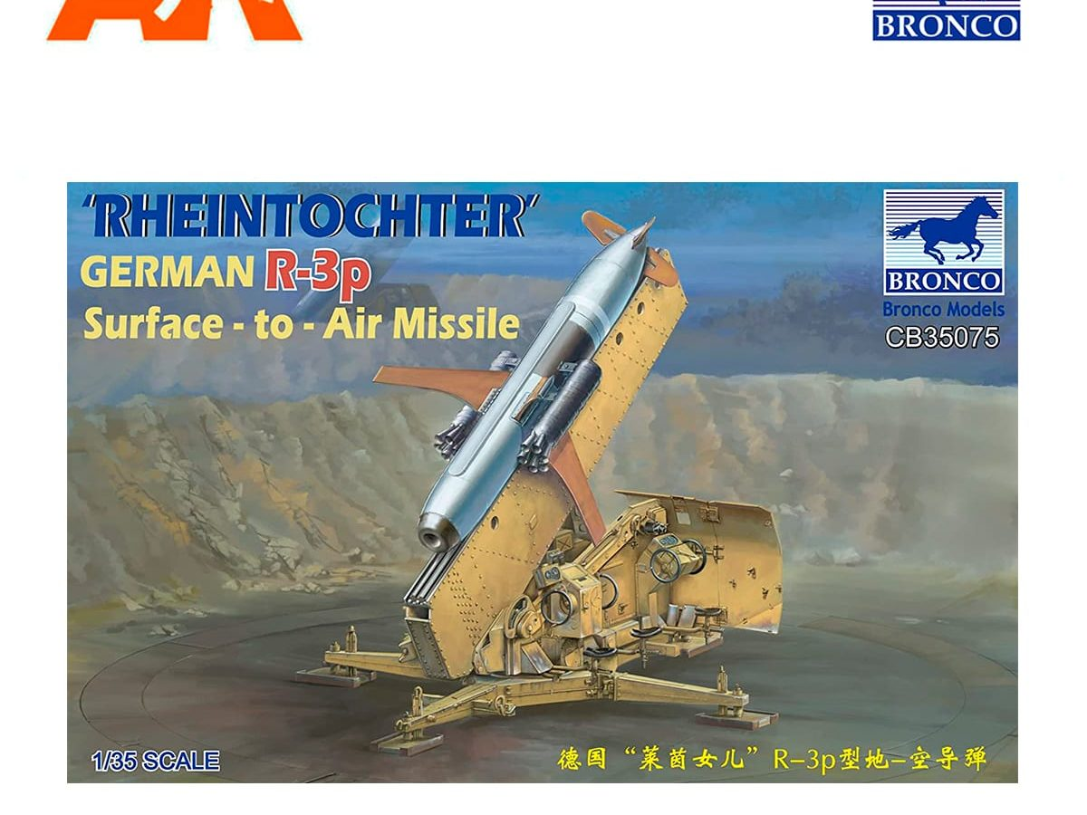 1/35 'Rheintochter' German R-3p Surface-to-Air Missile   AK Interactive   The weathering #Brand