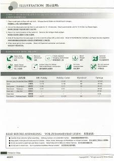 BRON CB35143_details (16)