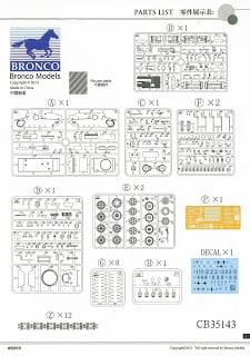 BRON CB35143_details (17)