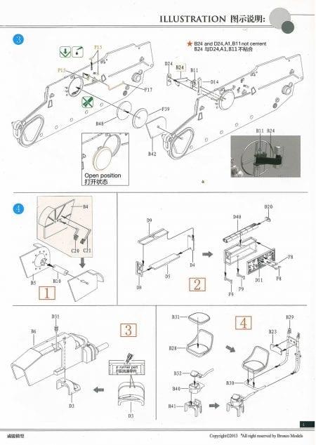 BRON CB35143_details (19)