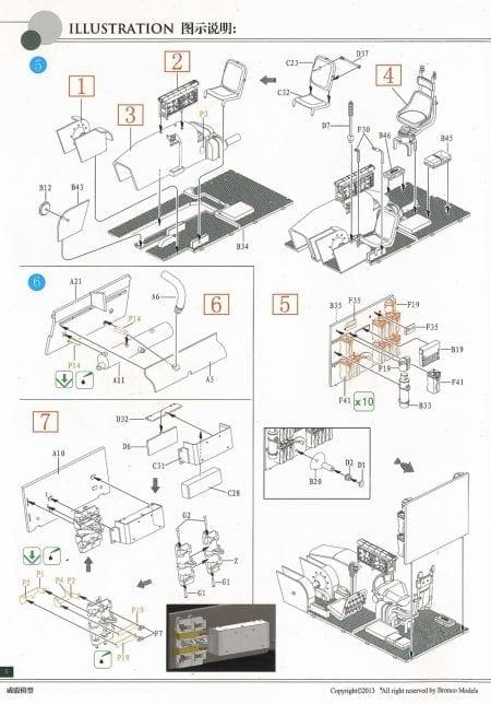 BRON CB35143_details (20)