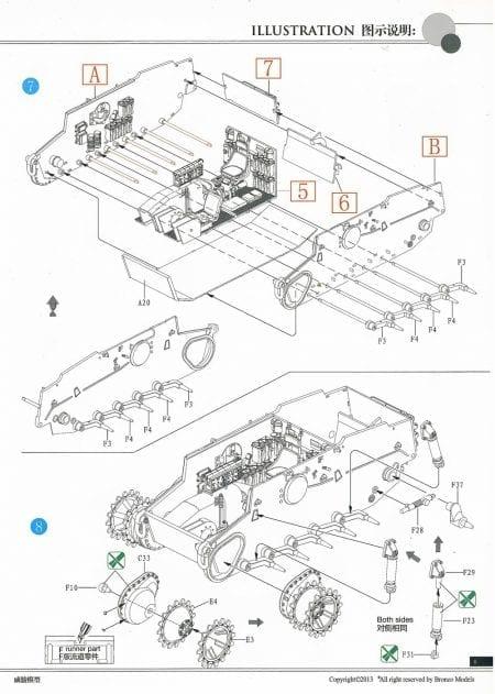 BRON CB35143_details (21)