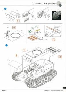 BRON CB35143_details (23)