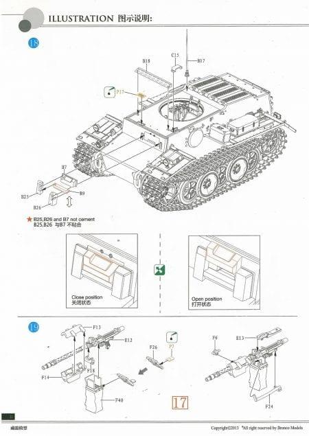 BRON CB35143_details (26)