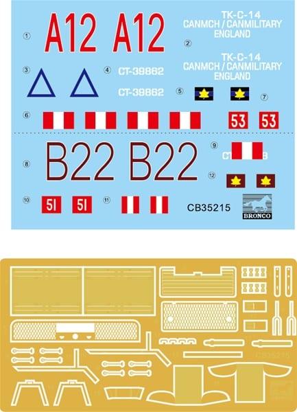 BRON CB35215_details (5)