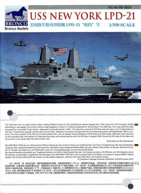 BRON NB5024_details (27)