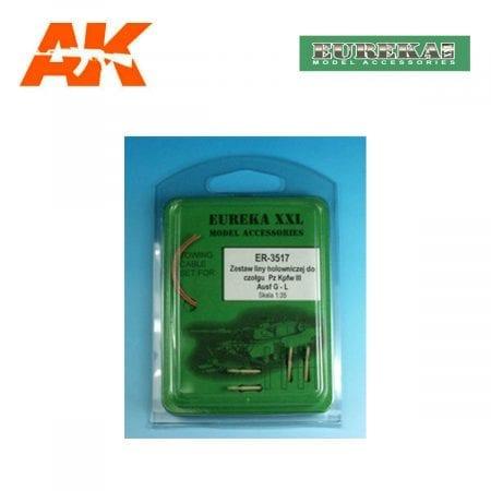 EUK ER-3517