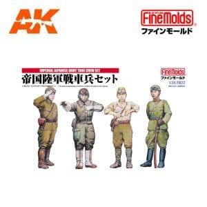 FINE FM22
