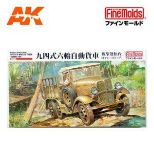 FINE FM31