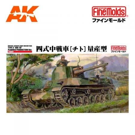 FINE FM33