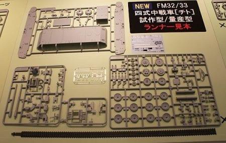 FINE FM33_details (4)