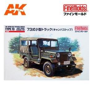 FINE FM34