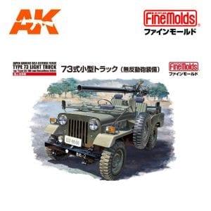 FINE FM36