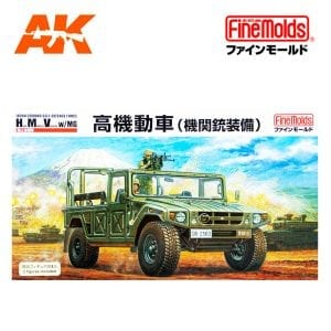 FINE FM41
