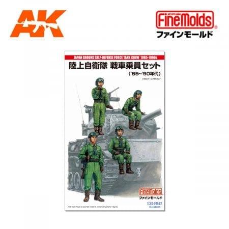 FINE FM47