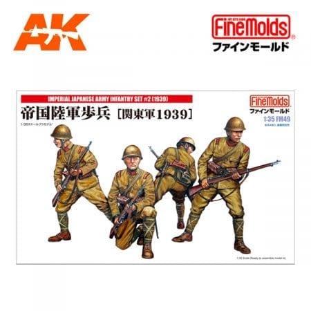 FINE FM49