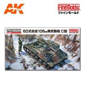 FINE FM51