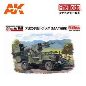 FINE FM52