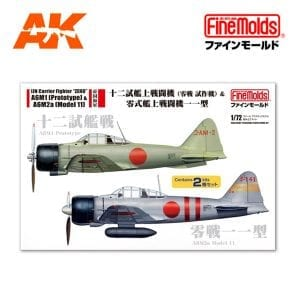 FINE FP34