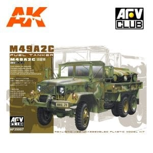 AFV-AF35007