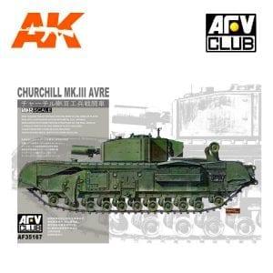 AFV AF35167
