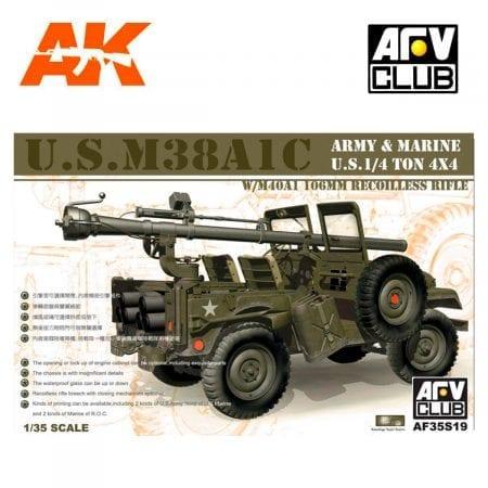 AFV AF35S19
