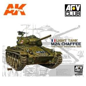 AFV AF35S84