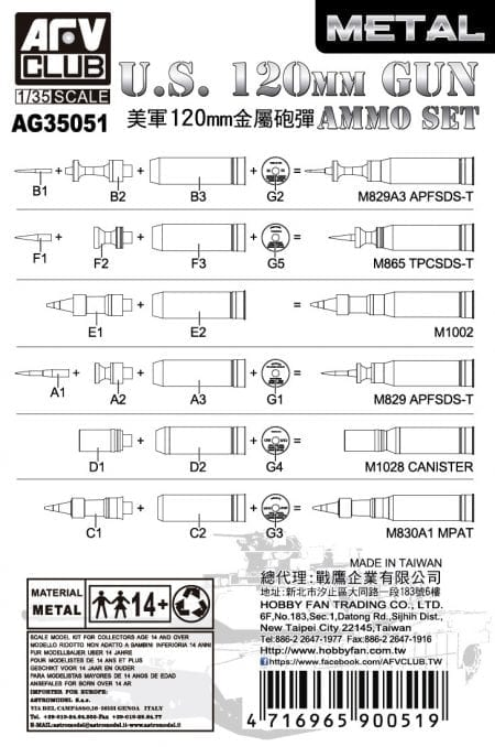 AG35051-打樣
