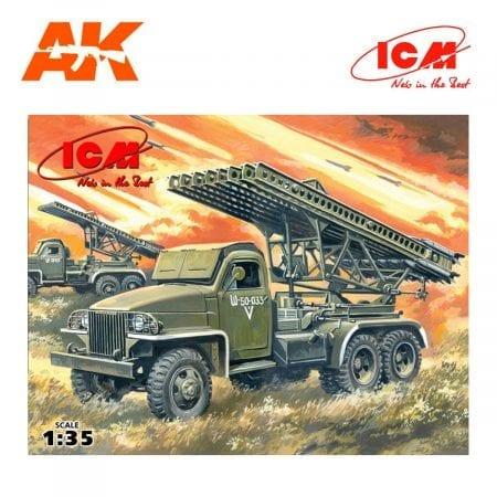 ICM 35512