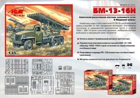 ICM 35512_detail (1)