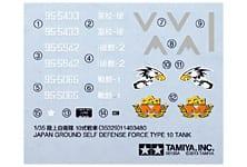 TAM35329_details (10)