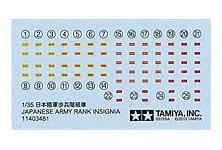 TAM35331_details (4)