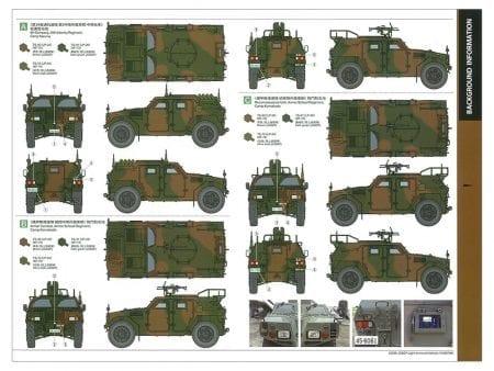 TAM35368_details (7)
