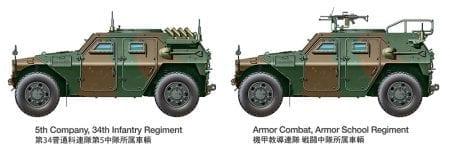 TAM35368_details (8)
