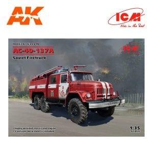 ICM 35519