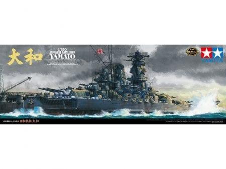 TAM78025 YAMATO (11)